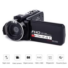 Camcorder Video Camera Full HD 1080p 24.0 MP Camcorders 16X Zoom Wedding Home Handheld DV Professional Night Digital Camera