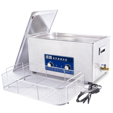 480W YL-080 22L ultrasonic cleaner mechanical parts watch jewelry hardware circuit board equipment 110V/220V