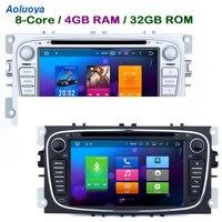 Aoluoya Оперативная память 4 ГБ Octa Core Android 8,0 2 Дин Радио DVD gps плеер для Ford Focus 2007 2011 Mondeo 2002 2011 S Max 2008 2010