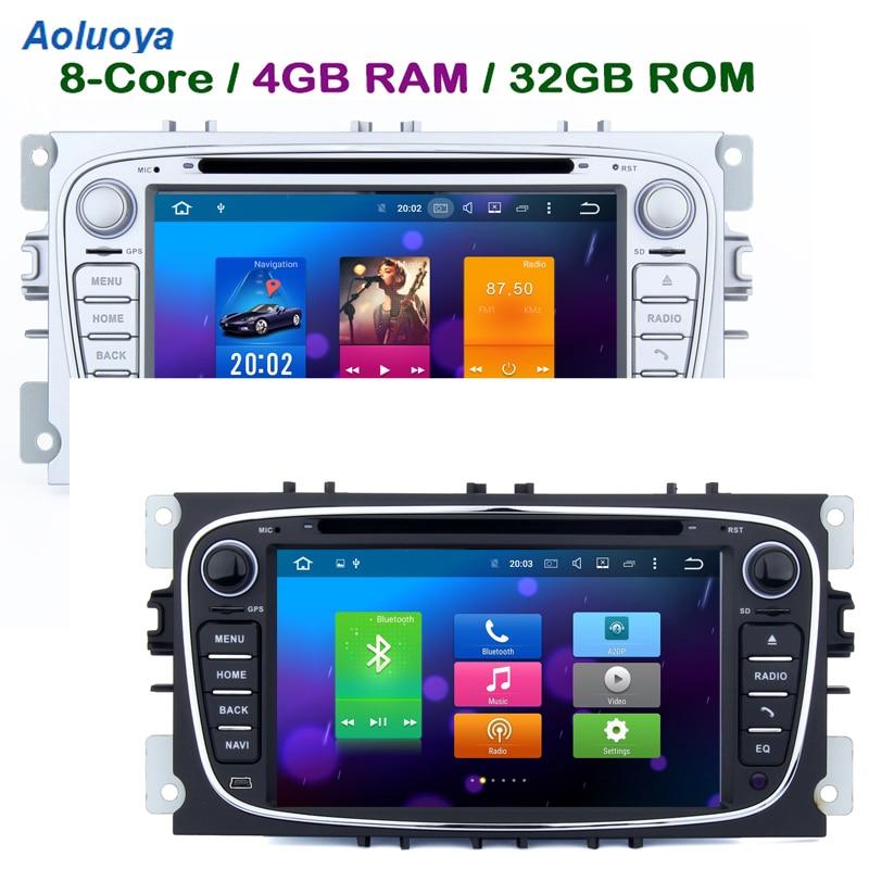 Aoluoya RAM 4 GB Octa Core Android 8.0 2 Din AUTO Radio DVD - Auto-elektronica