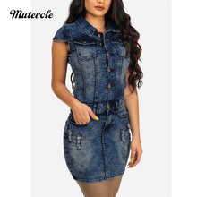 24a5cc1cd32 Mutevole Sexy Women Denim Mini Dress Ladies Slim Casual Jeans Dresses Front  Button Pocket Hole Sleeveless