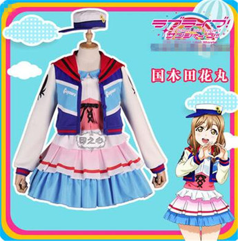 LoveLive!Sunshine Next SPARKLING Over the  Anime Cosplay Costume Hanamaru Kunikida Shirt+Skirt+Coat lovely full sets