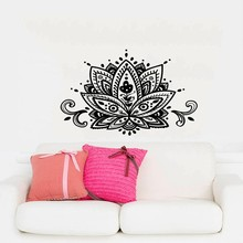Free Shipping Home Room Decor Wall Sticker Yoga Lotus Wall Decals Vinyl Bedroom Decoration Wallpaper Removable Wall Mural Y-353 цена и фото