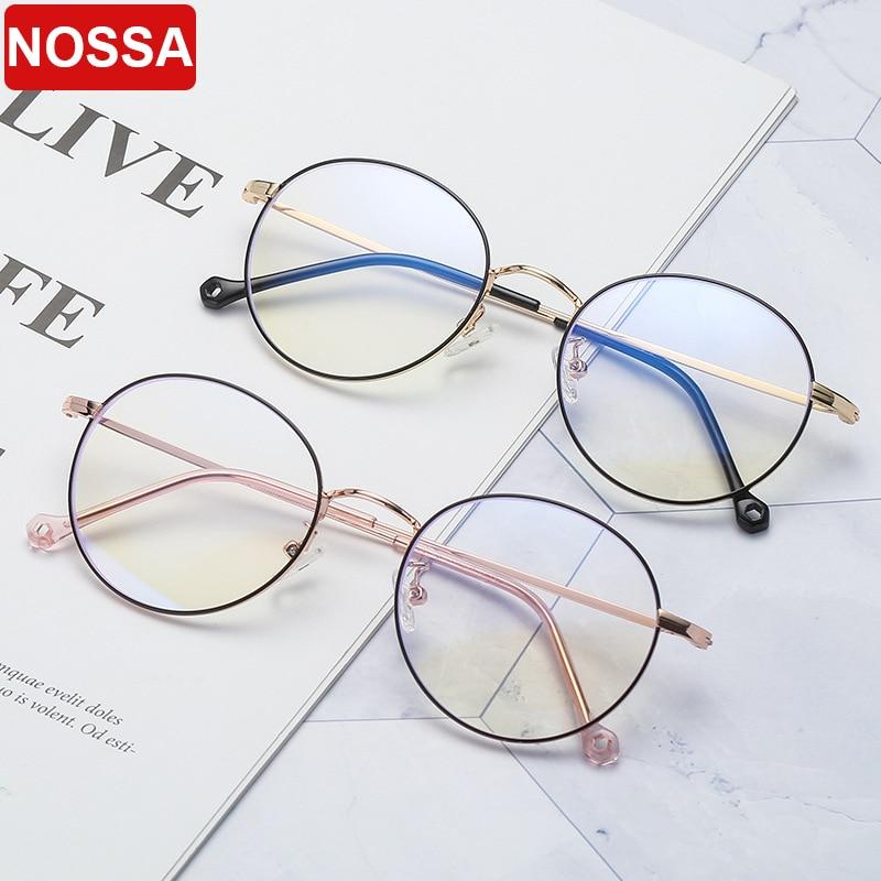 Anti-Blu-Ray Glasses Retro Metal No Degree Flat Mirror Personality Trend