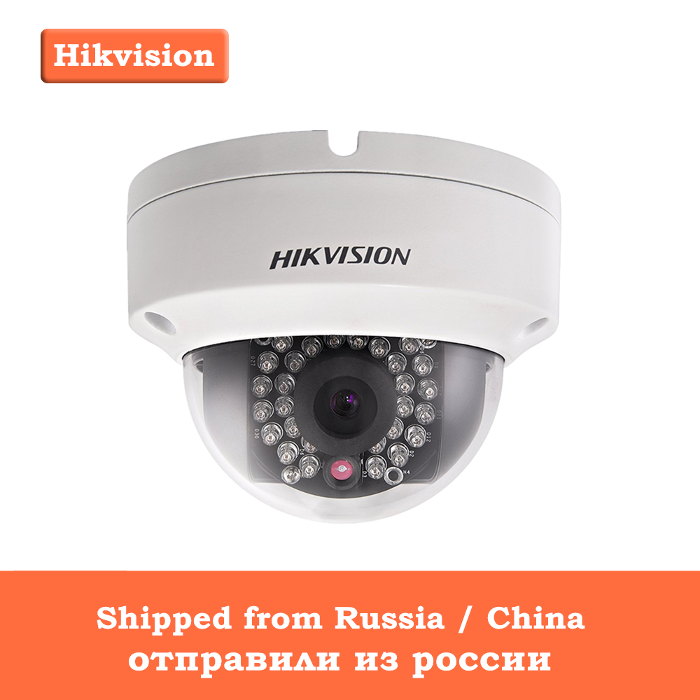 In Stock Hikvision 1080P Security IP Camera DS-2CD2120F-I 2MP CMOS Dome CCTV Camera with Night version SD Card Slot english version in stock ds 2cd2732f is 3mp ir network ip security camera vari focal lens dome cctv camera supporting sd card page 8