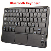 Bluetooth Keyboard For Teclast P80H X80 Pro P89H Tablet PC X80 Plus X70R Wireless keyboard Android Windows Touch Pad Case 8 inch