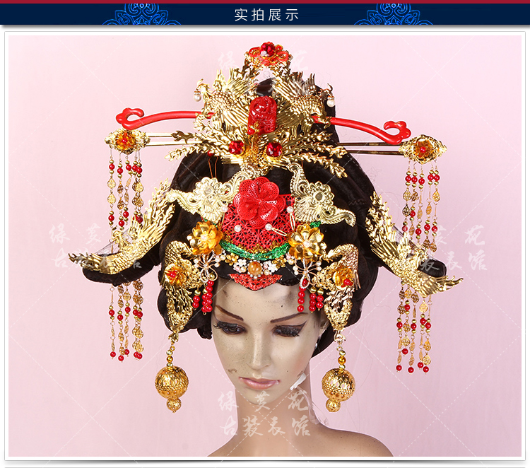 Limited 2pcs Legend of Tang Empress Wu MeiNiang Gorgeous Full Set Hair Tiaras Cross-gender Stage Performance or Photo House Use 00009 red gold bride wedding hair tiaras ancient chinese empress hair piece
