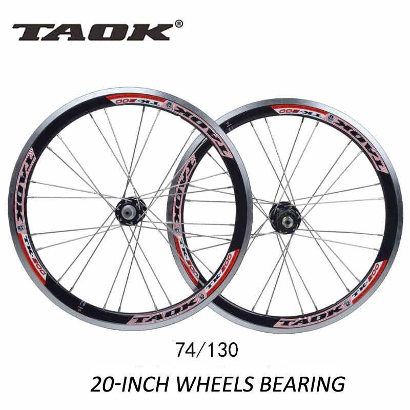 TAOK 20 ''24 trous 406 vélos pliants vélos V roue de frein jante 74mm 130mm pièces roulement roues