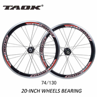 TAOK 20 24 Holes 406 Folding Bikes Bicycles V Brake Wheel Wheelset Rim 74mm 130mm Parts