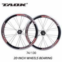 Taok 20 ''24 gaten 406 vouwfietsen fietsen v brake wiel wielset velg 74mm 130mm onderdelen lager wielen