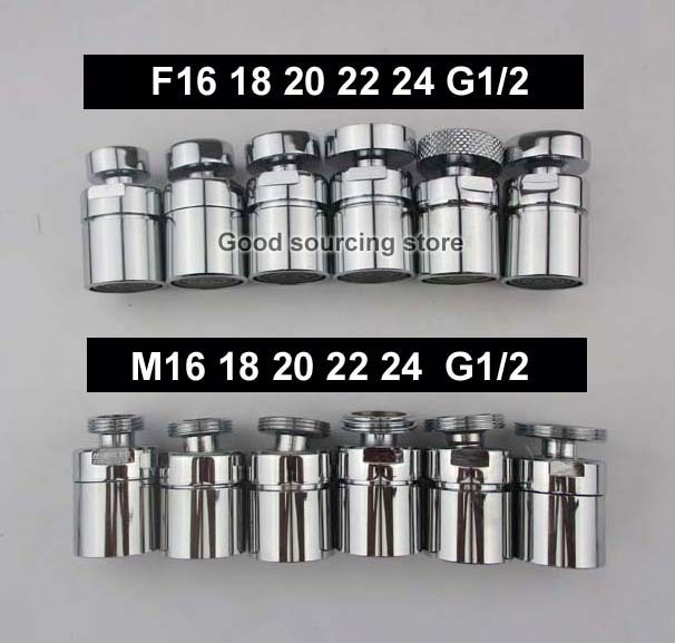 brass faucet adapter 12/14/16/18/20/22/24mm 360 degree swivel ...