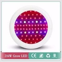 72pcs High Power Full Spectrum 210W UFO Led Grow Light For Plants Flowering Lighting 42Red 12Blue