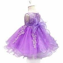 Keaiyouhuo Платье для маленьких девочек 2018 Летнее детское праздничное платье для девочек Платье для первого дня рождения Свадебное платье; платье на крестины детская одежда