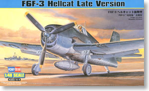 Hobby Boss 1 48 scale aircraft models 80359 F6F 3 hell cat carrier based fighter late