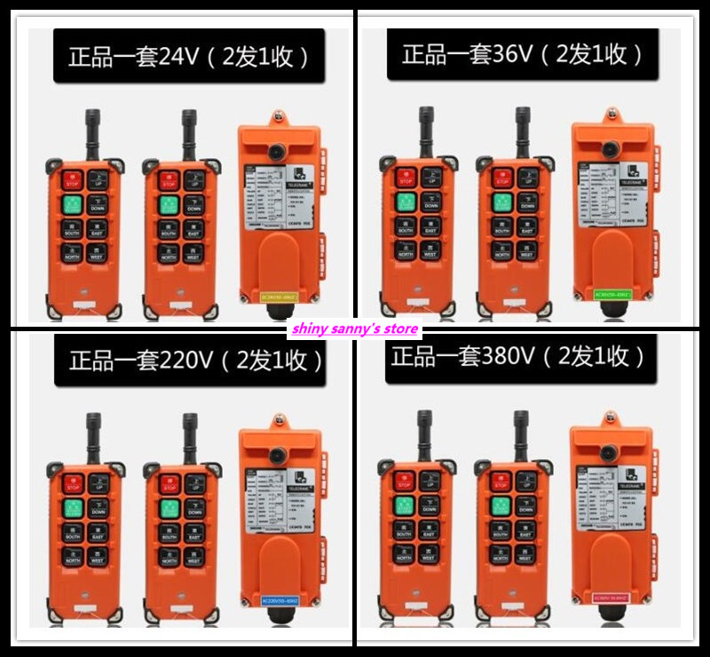 Image 3 - F21 E1B Industrial Radio Remote Control Hoist Crane Control Lift Crane 2x Transmitter + 1x Receiver Brand New-in Switches from Lights & Lighting