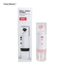 Elektrische Akne Saug Mitesser Entferner Vakuum Poren Reiniger Wasser Zirkulation Luftblasen Gesichts Reinigung Pflege Beautry Werkzeug