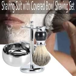 Тип кольца средства ухода за бородой набор мыла миска с крышкой подвесная щетка уход за лицом мужские инструменты для бритья 3 комплекта