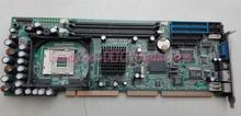 CHINA NORCO 840AE industrial motherboard (865GV) SHB 840 sent to memory and CPU
