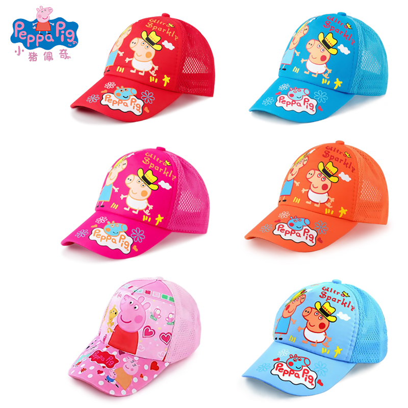 Peppa Pig Hat Headdress Breathable Block The Sun Cool Summer Baseball Cap Cotton 2-10 Year Old Anime Figures Gift Toys