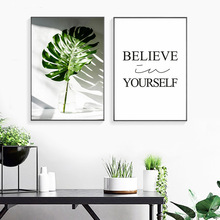 Green Leaves Poster Canvas Painting Quotes Wall Plant Pictures Inspirational Posters Unframed