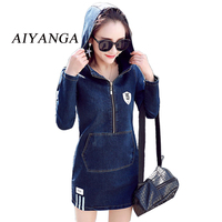 2017 Spring Autumn Women Hooded Denim Dress Long Sleeve Letter Package Hip Slim Elasticity Casual Pocket