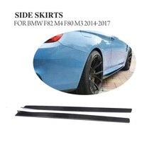 2 шт./компл. углеродного волокна автомобиля боковой юбки подбородка комплект гвардии фартуки для BMW F82 M4 купе F80 M3 2014 2017