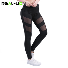 RealLion Women Yoga Pants Mesh Patchwork Pencil Pants Elasticity Slim Leggings Ladies Pantalon Stretch Femme T