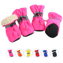 Super cute winter snow Yorkie boots / 4 Colors
