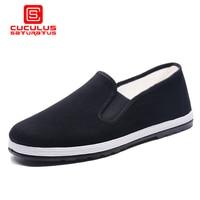 XIANG GUAN New Men Women Casual Shoes Denim Canvas Shoes British Flag Lace Up Waterproof Men