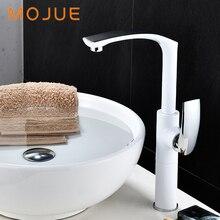 Mojue ванной кран холодной и горячей воды смесителя, смеситель multi Цвет инновационные современная мода Стиль MJ-8267