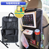 Auto Back Car Seat Organizer Holder Multi Pocket Travel Storage Hanging Bag Diaper Bag Baby Kids