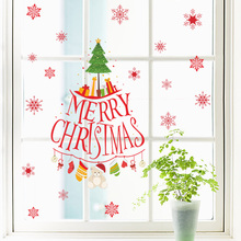 Merry Christmas Tree Gift Wall Sticker Decals Snowflake store window glass Poster Mural Art