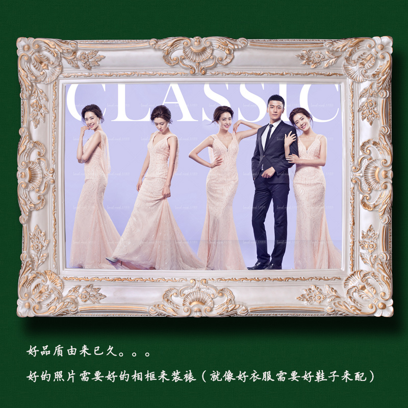Fashion photo frame wedding dress wall resin carved big box oil ...