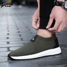패션 남자 캐주얼 신발 여름 통기성 편안한 검은 색 신발 남자 2018 Zapatos Hombre 캐주얼 Chaussure 옴므