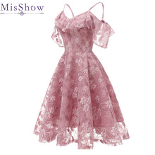 Коктейльные платья длиной до колена,, Розовое Кружевное короткое вечернее платье на тонких бретелях без рукавов, халат