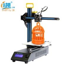 Creality 3D дешевые 3D принтер мини лазерная гравировка CR-8 3 D принтер DIY Kit металлический легко собрать Бесплатная нити подарок
