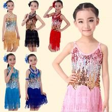New 2018 Children Kids Adult Sequin Fringe Stage Performance Competition Ballroom Dance Costume Latin Dance Dress For Girls