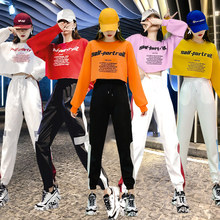 High Quality New 2019 HIPHOP Hip Hop Set Wild Loose Youth Sportswear Modern Dance Practice Jazz Dance Clothes Two-piece(China)
