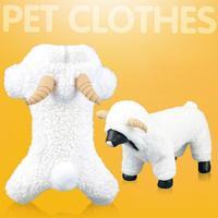 Cute Dog Sheep Costume Cosplay Clotheswinter Warm Cotton Pet Cat Dog Coat Jacket Hoodie Small Dog