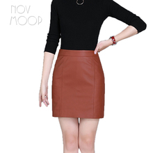 7dcd7ddc9 Black green brown genuine leather real lambskin high waist mini pencil  skirts jupe femme Faldas mujer