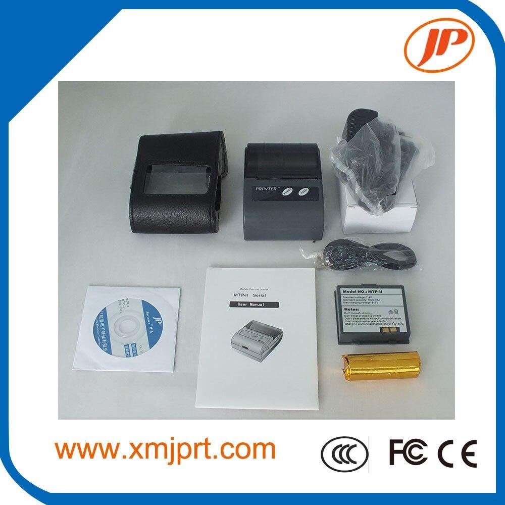 MTP-II (4)