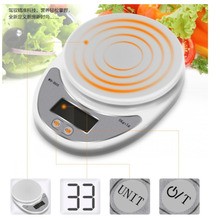 5Kg 1g Digital Scale Kitchen Electronic Mini food scale jewelry scale bascula cocina balanza hassas terazi steelyard