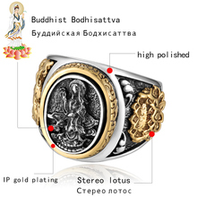 Vintage Buddhism Goddess 925 Silver Dragon Male Ring