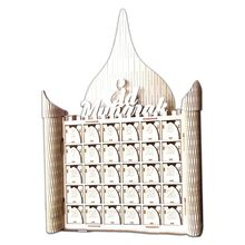 Wooden MDF Muslim Eid Mubarak Ramadan Sign Advent Calendar Countdown House Drawer Party DIY Decoration