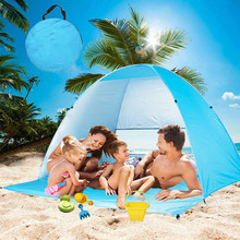 Outdoor supplies beach tents home double automatic speed open beach supplies wild fishing camping leisure tent 2018 best selling camping outdoor leisure free building multi purpose fishing wild supplies off site tent bed