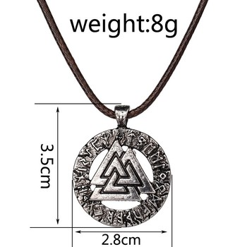 pagan amulet pendant Men necklace Scandinavian Viking jewelry Odin 's Symbol of Norse Viking Warrior Slavic Norway Valknut 1