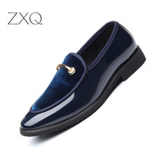 цена на 2019 New Fashion Men Formal Patent Leather Flat Slip-on Dress Shoes Casual Pointed Toe Solid Color Wedding Loafers Men Shoes