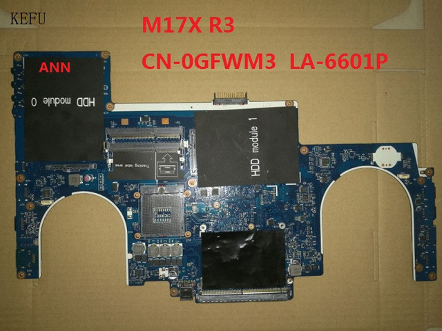 M17X R3 CHIPSET DRIVERS UPDATE
