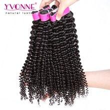 Расслоения, девственницы, ивонн remy aliexpress ткать странный бразильские вьющиеся человеческих волосы