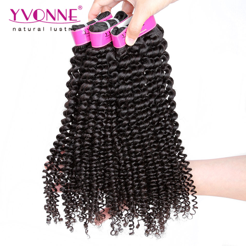 Yvonne Brazilian Kinky Curly Virgin Hair, 3Pcs/lot Brazilian Hair Weave Bundles, Top Quality Aliexpress 100% Remy Human Hair